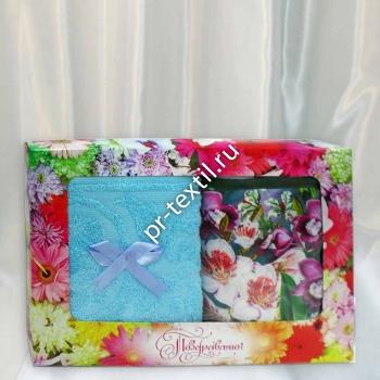 Набор подарочный Купеческие цветы 17*17 + 30*70 в кор. Поздравляю